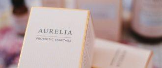 Aurelia Skincare - Organic Skincare - 10